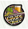 logo for grape juice vector image vector image