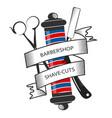 barbershop and hair salon symbol design vector image vector image
