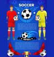 soccer sport game banner for football club or team vector image vector image