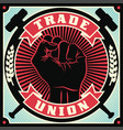 trade union conceptual retro vector image