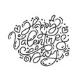 calligraphy phrase happy valentines day vector image vector image