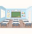 classroom in school empty vector image vector image