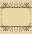 ornament for invitations greeting card menu vector image vector image