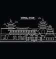xian silhouette skyline china - xian city vector image vector image