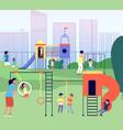 city playground kindergarten park summertime vector image vector image