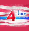4th of july us independence day poster vector image