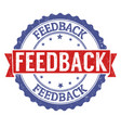 feedback stamp vector image