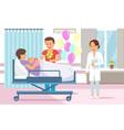 maternity ward flat vector image vector image