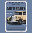 retro cars auto spare parts store vector image vector image