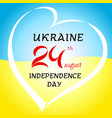 24th august ukraine independence day vector image vector image