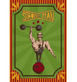 strongman in a circus vector image