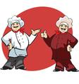 cook cartoon vector image vector image