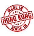 made in hong kong red grunge round stamp vector image