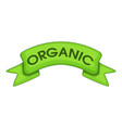 ribbon organic icon cartoon style vector image