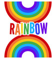 colorful rainbow symbol vector image