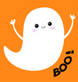 flying ghost spirit boo text happy halloween vector image vector image