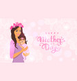 mom day vector image vector image