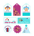 purim tags for purim basket and gifts vector image vector image