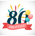 anniversary 80 years template with ribbon vector image vector image