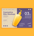 cosmetic pump bottle modern site template vector image vector image