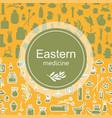eastern medicine - poster vector image
