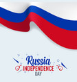 3d realistic russian flag waving wind vector image vector image