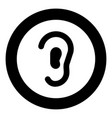 ear icon black color in circle round vector image vector image
