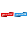 limited edition banner limited edition ribbon vector image vector image