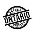 ontario rubber stamp vector image