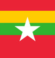 flag of myanmar in national colors with a star vector image vector image