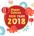 happy chinese new year 2018 red circle white backg vector image