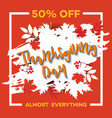 thanksgiving day 23 vector image