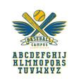 decorative serif font and baseball emblem vector image