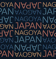 nagoya japan seamless pattern vector image vector image