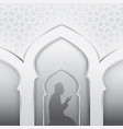 the muslim silhouettes praying vector image