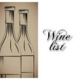 wine list drink card vector image