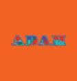 adam concept word art vector image