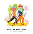 elderly couple activity poster vector image vector image