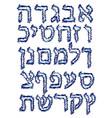 blue alphabet hebrew hatch felt-tip pen font vector image