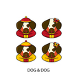 Dog Chinese vector image vector image