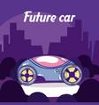 future car concept vector image