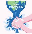 global hand washing day vector image vector image