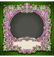Vintage Floral Spring Frame vector image vector image