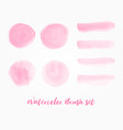 watercolor stain for make a brush set on white vector image vector image