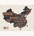 china vintage detailed map print poster design vector image