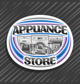 logo for appliance store vector image