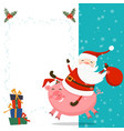 merry christmas and happy new year winter vector image vector image