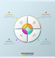 paper white circular pie chart divided into 4 vector image vector image