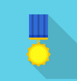achievement medal icon flat style vector image