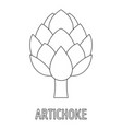 artichoke icon outline style vector image